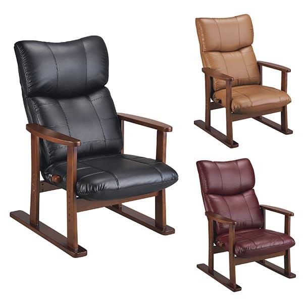 スーパーソフトレザー高座椅子-大河- 幅685×奥行760~1250×高さ950~1070mm (座面高:330・360・390・420・450mm) 日本製