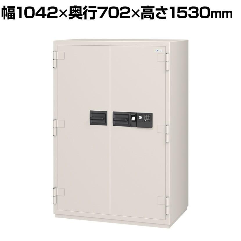 【エーコー】マルチロック式耐火金庫 内容量:526L 重量:670kg 大型 業務用/NCW-52YET