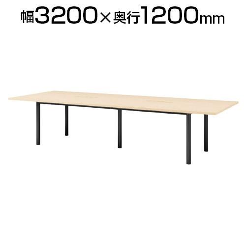 大型テーブル 会議テーブル ワイヤリングボックス付き 幅3200×奥行1200×高さ720mm BRJ-3212W