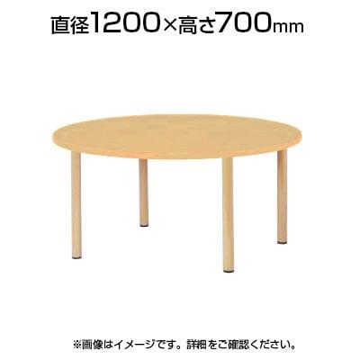 ダイニングテーブル 4本脚タイプ 丸型 直径1200×高さ700mm FED-1200R ※下穴付き