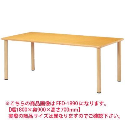 ダイニングテーブル/4本脚タイプ/幅1800×奥行750mm/NI-FED-1875K