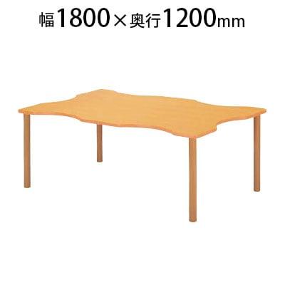 福祉施設用テーブル ハイアジャスター高さ調整脚 波型 幅1800×奥行1200×高さ700〜750mm FHO-1812Q