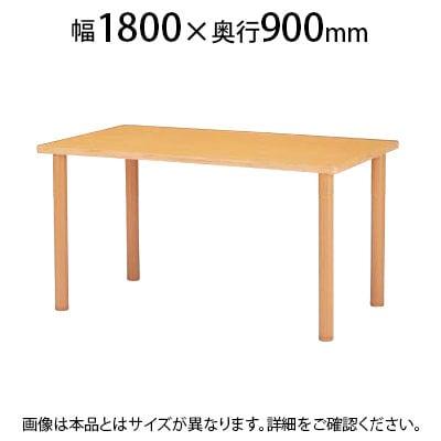 福祉施設用テーブル ハイアジャスター高さ調整脚 角型 幅1800×奥行900×高さ700~750mm FHO-1890K