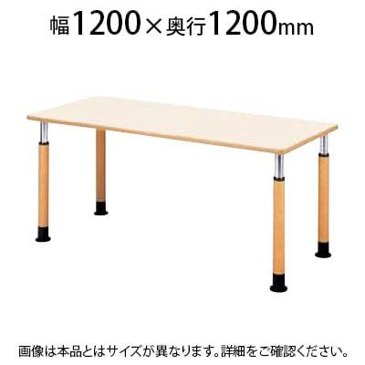 福祉施設用テーブル ラチェット式高さ調整脚 角型 幅1200×奥行1200×高さ600~800mm FPS-1212K ※下穴付き