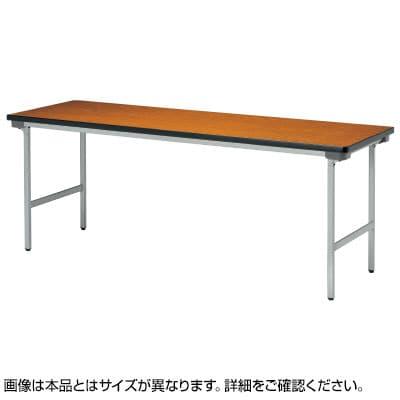 折りたたみテーブル 薄型 省スペース収納 幅1800×奥行450mm アルミ塗装脚 棚無 KU-1845AN