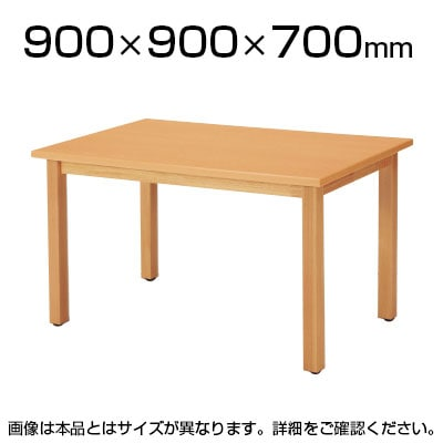 リフレッシュ ダイニングテーブル/幅900×奥行900mm/KWM-0909