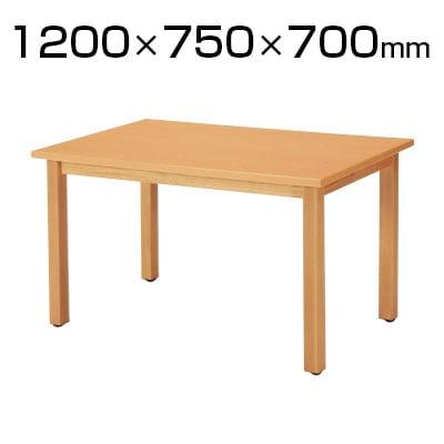 リフレッシュ ダイニングテーブル/幅1200×奥行750mm/KWM-1275