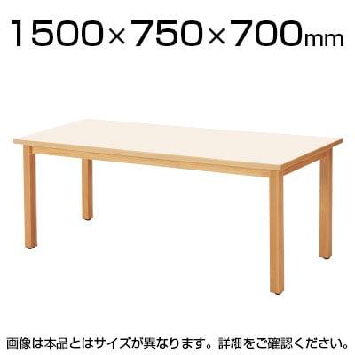 リフレッシュ ダイニングテーブル/幅1500×奥行750mm/KWM-1575
