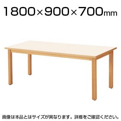 リフレッシュ ダイニングテーブル/幅1800×奥行900mm/KWM-1890