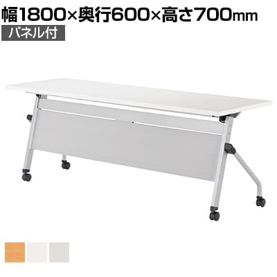 【国産】スタッキングテーブル LCJ 幅1800×奥行600mm・パネル付 LCJ-1860P