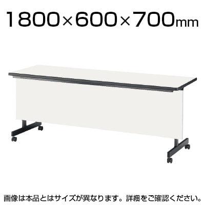 スタックテーブル 会議テーブル/幅1800×奥行600mm 幕板付き/LHB-1860P
