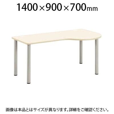 ナーステーブル 右ラウンド 幅1400×奥行900×高さ700mm NSD-1490R