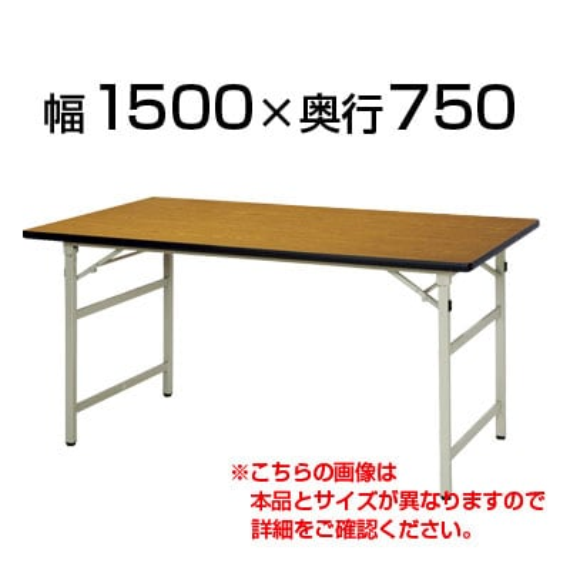 SON-1575   折りたたみ式作業台/幅1500×奥行750×高さ740mm (ニシキ)