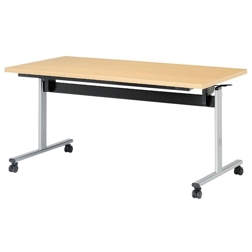 天板跳ね上げ式テーブル 折りたたみ式 T字脚 対面式 角型 幅1200×奥行750×高さ720mm