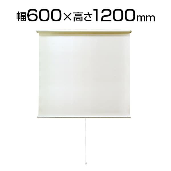シングルロールスクリーン マグネットタイプ 幅600mm×高さ1200mm マグネット取り付け スプリング巻き上げ