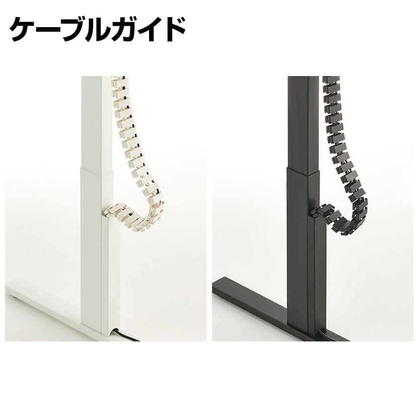 [オプション]ケーブルガイド 蛇腹式 マグネット着脱 昇降デスク対応(お使いになるデスクの脚部をご確認ください)
