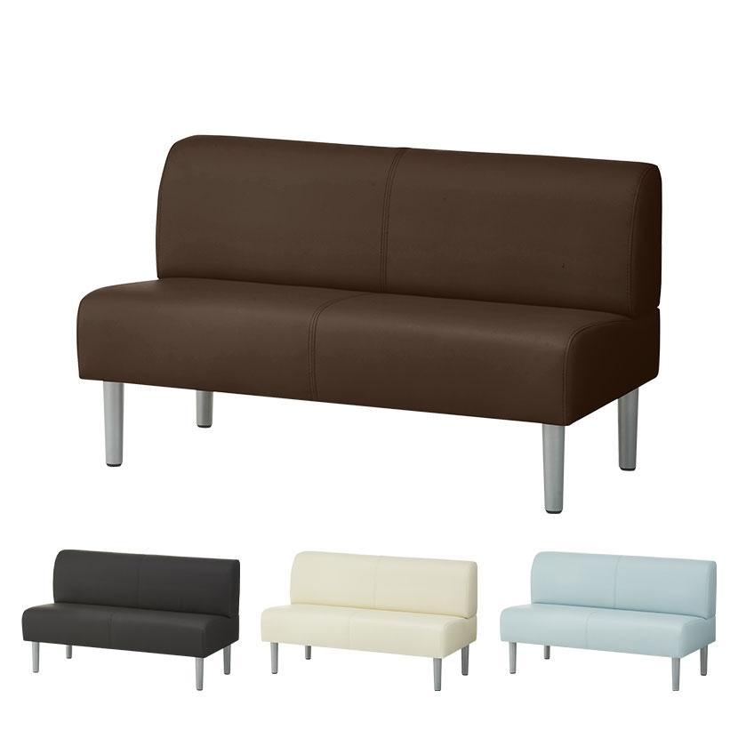 パブリックベンチ ロビーチェア 業務用ベンチ 2人掛け 幅1200×奥行600×高さ690×座高400mm 背つき レザー
