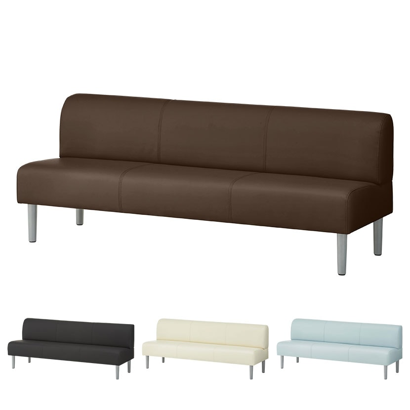 パブリックベンチ ロビーチェア 業務用ベンチ 3人掛け 幅1800×奥行600×高さ690×座高400mm 背つき レザー
