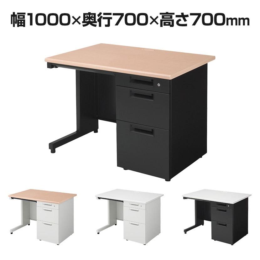 【日本製】プラス スチールデスクSH オフィスデスク 耐荷重100kg 事務机 片袖机 幅1000×奥行700×高さ700mm OC-SH107K