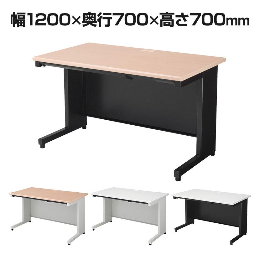 【日本製】プラス スチールデスクSH オフィスデスク 事務机 平机 幅1200×奥行700×高さ700mm OC-SH127H