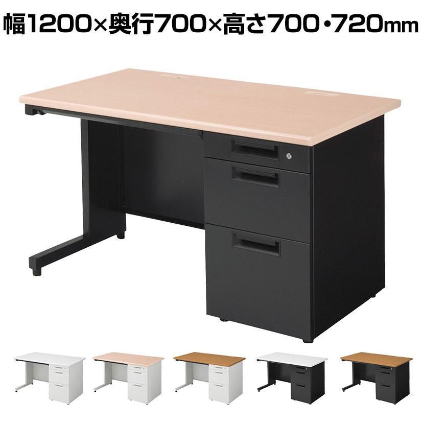【日本製】プラス スチールデスクSH2 オフィスデスク 事務机 片袖机 パソコンデスク 幅1200×奥行700×高さ700/720mm