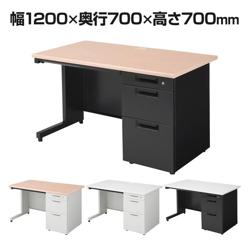 【日本製】プラス スチールデスクSH オフィスデスク 事務机 片袖机 パソコンデスク 幅1200×奥行700×高さ700mm OC-SH127K