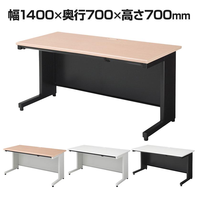 【日本製】プラス スチールデスクSH オフィスデスク 事務机 平机 幅1400×奥行700×高さ700mm OC-SH147H