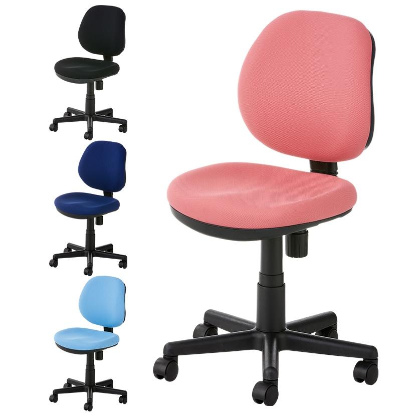 オフィスチェア デスクチェア 事務椅子 コンパクト 布張り RD-1 幅530×奥行570×高さ775〜895mm