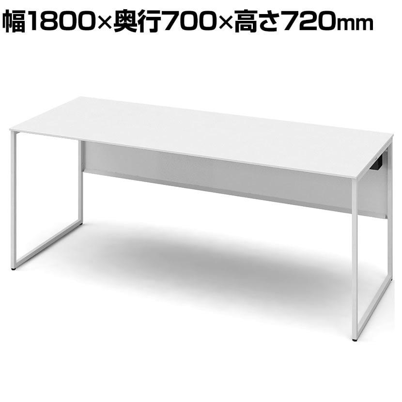 3K20LA MK27   ソリスト Soliste スタンダードタイプ(高さ720) 平机 フレーム脚(ネオホワイト) メラミン天板(ホワイト) 幅1800×奥行700×高さ720mm (オカムラ)