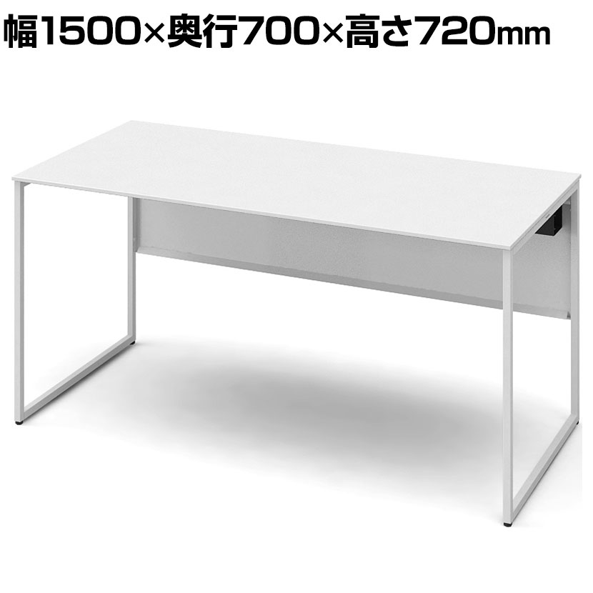 3K20LC MK27 | ソリスト Soliste 平机 フレーム脚(ネオホワイト) メラミン天板(ホワイト) 幅1500×奥行700×高さ720m (オカムラ)