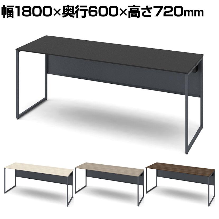 3K20CA | ソリスト Soliste 平机 メラミン天板 フレーム脚(ダークグレー) 幅1800×奥行600×高さ720mm (オカムラ)