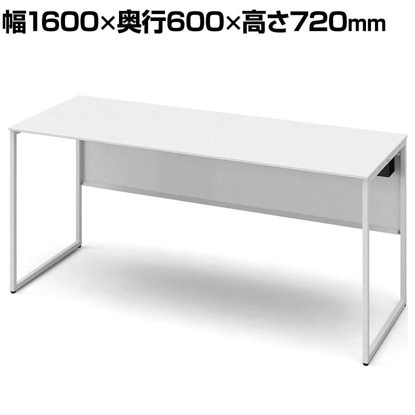 3K20NB MK27 | ソリスト Soliste スタンダードタイプ(高さ720) 平机 フレーム脚(ネオホワイト) メラミン天板(ホワイト) 幅1600×奥行600×高さ720mm (オカムラ)