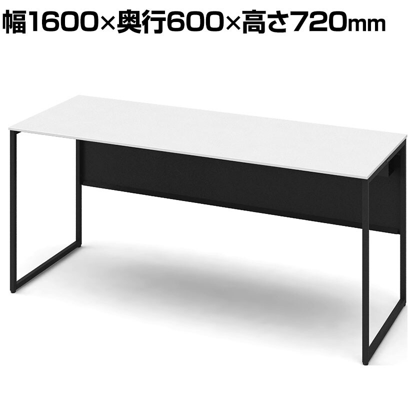 3K20NB MK61 | ソリスト Soliste スタンダードタイプ(高さ720) 平机 フレーム脚(ブラック) メラミン天板(ホワイト) 幅1600×奥行600×高さ720mm (オカムラ)