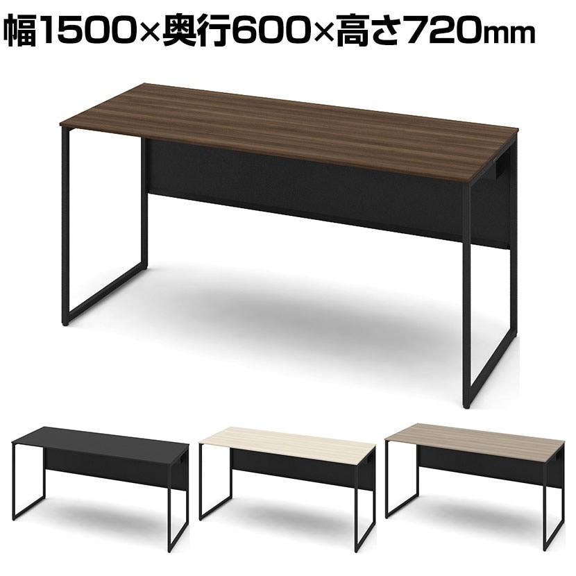 3K20NC | ソリスト Soliste スタンダードタイプ(高さ720) 平机 フレーム脚(ブラック) メラミン天板 幅1500×奥行600×高さ720mm (オカムラ)