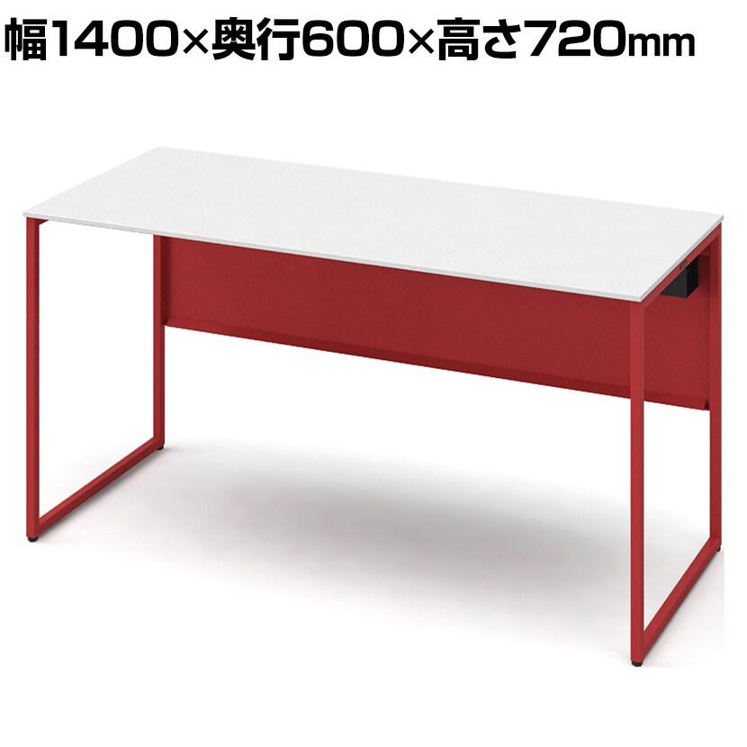 3K20CD MHF1   ソリスト Soliste 平机 メラミン天板(ホワイト) フレーム脚(オレンジレッド) 幅1400×奥行600×高さ720mm (オカムラ)