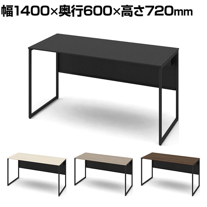 3K20ND   ソリスト Soliste スタンダードタイプ(高さ720) 平机 フレーム脚(ブラック) メラミン天板 幅1400×奥行600×高さ720mm (オカムラ)