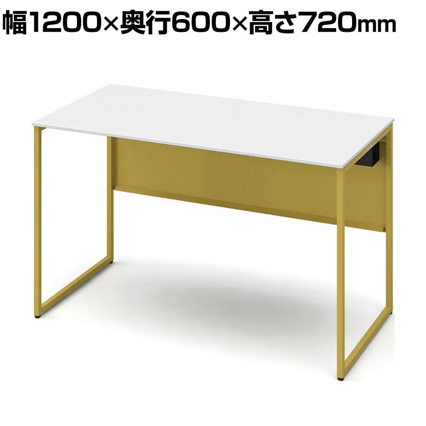 3K20CE MHH1 | ソリスト Soliste 平机 メラミン天板(ホワイト) フレーム脚(イエロー) 幅1200×奥行600×高さ720mm (オカムラ)