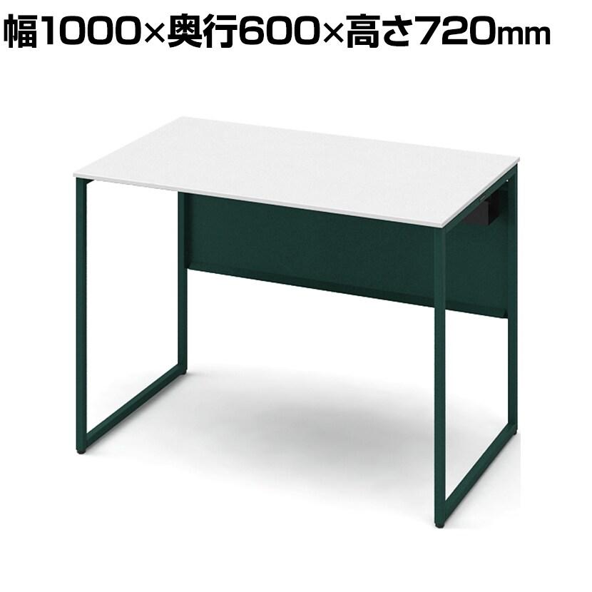 3K20CF MHG1 | ソリスト Soliste 平机 メラミン天板(ホワイト) フレーム脚(ダークグリーン) 幅1000×奥行600×高さ720mm (オカムラ)