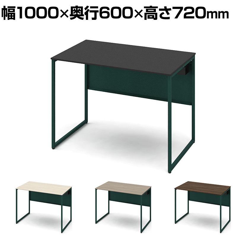 3K20CF | ソリスト Soliste 平机 メラミン天板 フレーム脚(ダークグリーン) 幅1000×奥行600×高さ720mm (オカムラ)