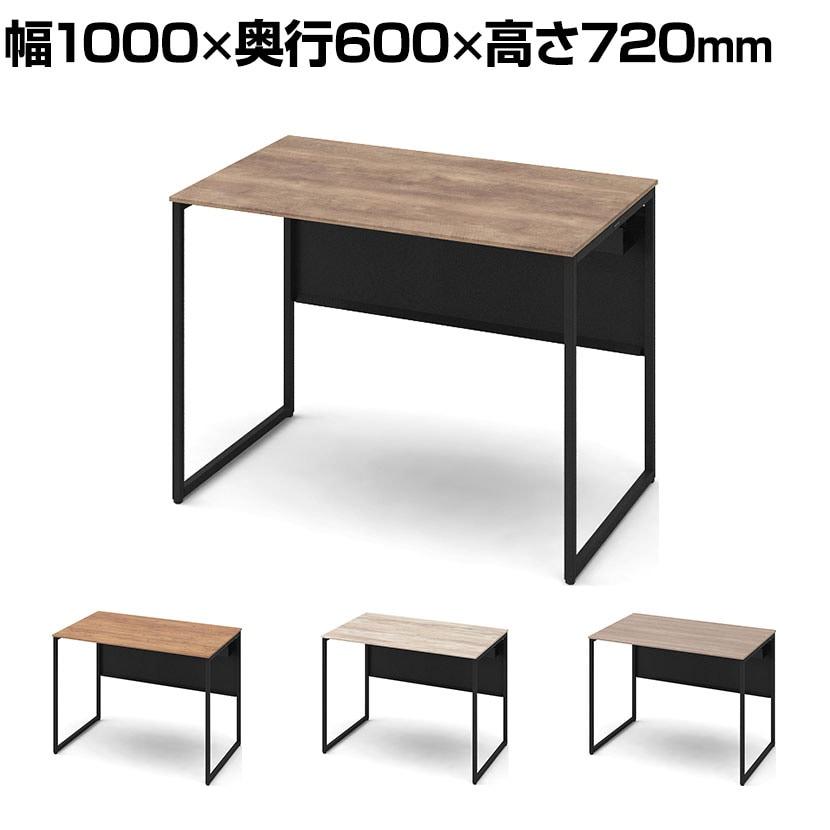 3K20NF | ソリスト Soliste スタンダードタイプ(高さ720) 平机 フレーム脚(ブラック) メラミン天板(ティンバーウッド) 幅1000×奥行600×高さ720mm (オカムラ)
