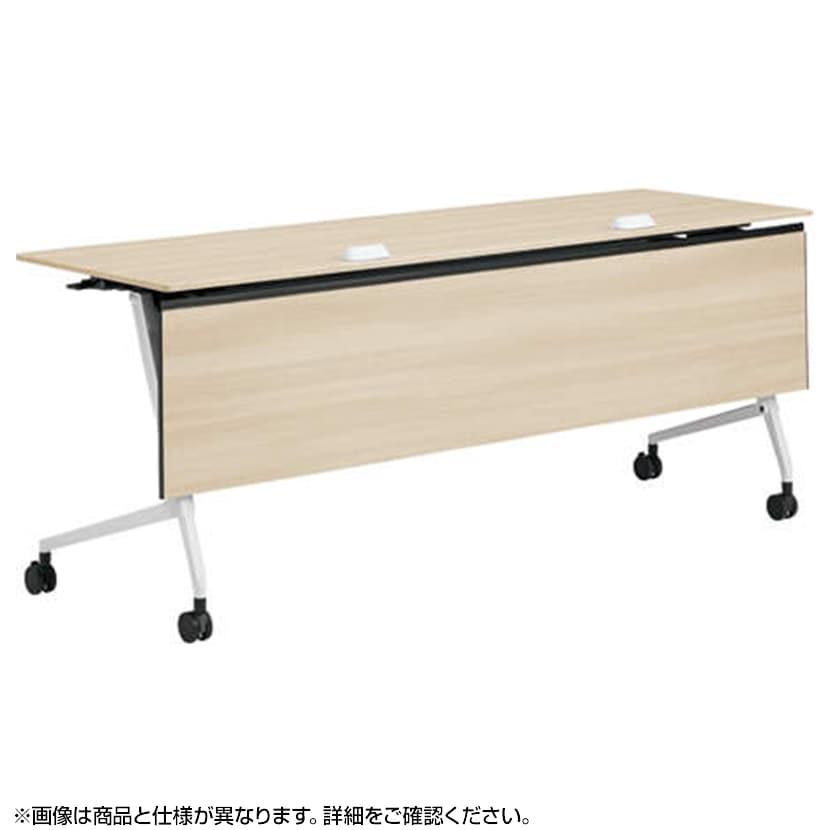 81F5EE | マルカ サイドフォールドテーブル コンセントユニット付き 樹脂幕板付き 幅1200×奥行450×高さ720mm (オカムラ)