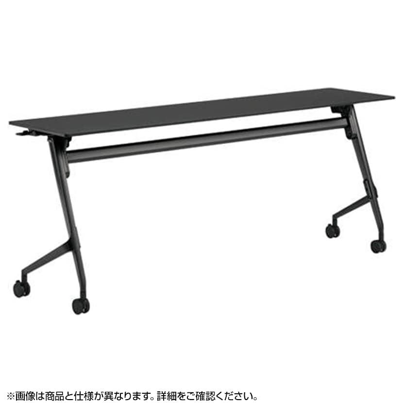 81F5EY | マルカ サイドフォールドテーブル コンセントユニット付き 幅1800×奥行600×高さ720mm (オカムラ)