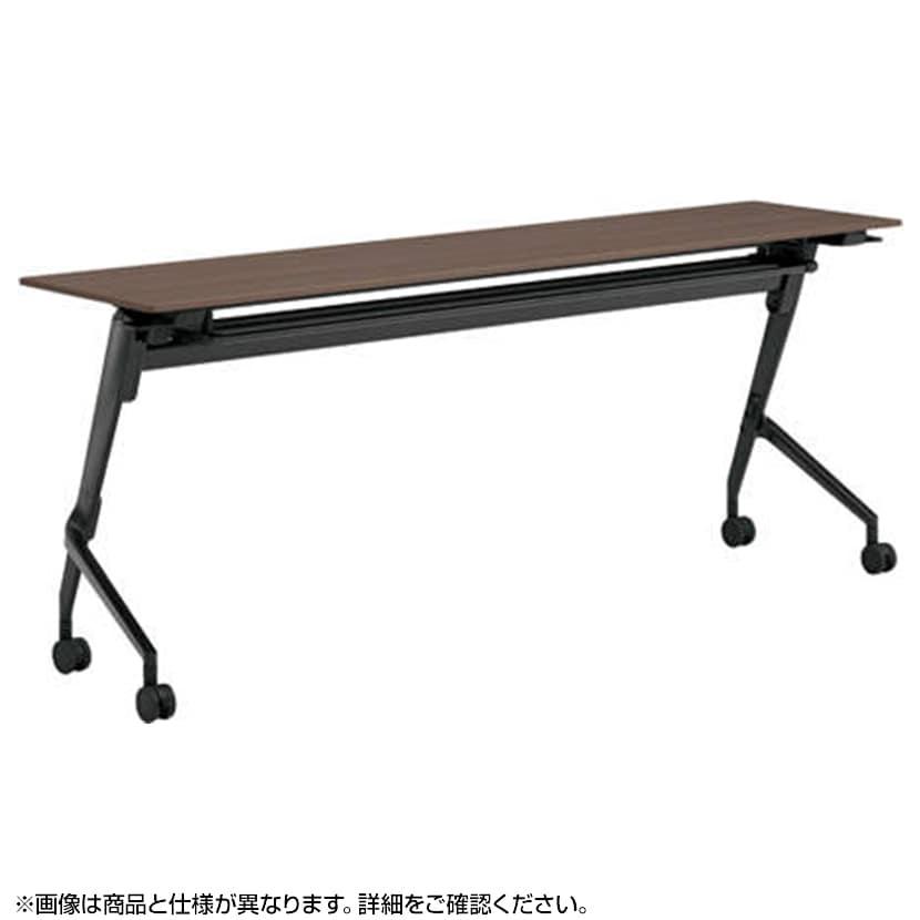 81F5FR   マルカ サイドフォールドテーブル コンセントユニット付き 棚板付き 幅1200×奥行450×高さ720mm (オカムラ)