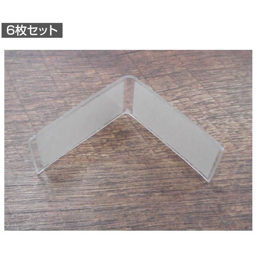 8TFPR6 GG58 | 飛沫拡散防止パネル用連結材セット 6枚入り 透明樹脂製両面テープ張り (オカムラ)