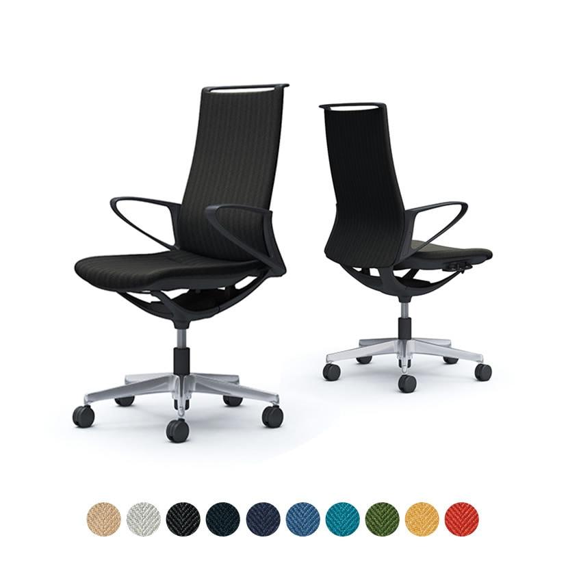 CA27BR | オフィスチェア モード ハイバック 5本脚 背クッションタイプ 布張り(ヘリンボーン) デザインアーム 樹脂ブラックフレーム ブラックボディ (オカムラ)