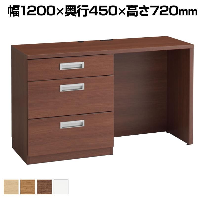 LY51DD   チェスト付きデスク 幅1200×奥行450×高さ720mm (オカムラ)