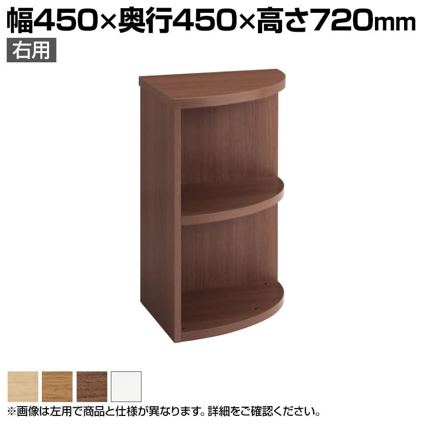 LY51DF | コーナー棚 右用 幅450×奥行450×高さ720mm (オカムラ)