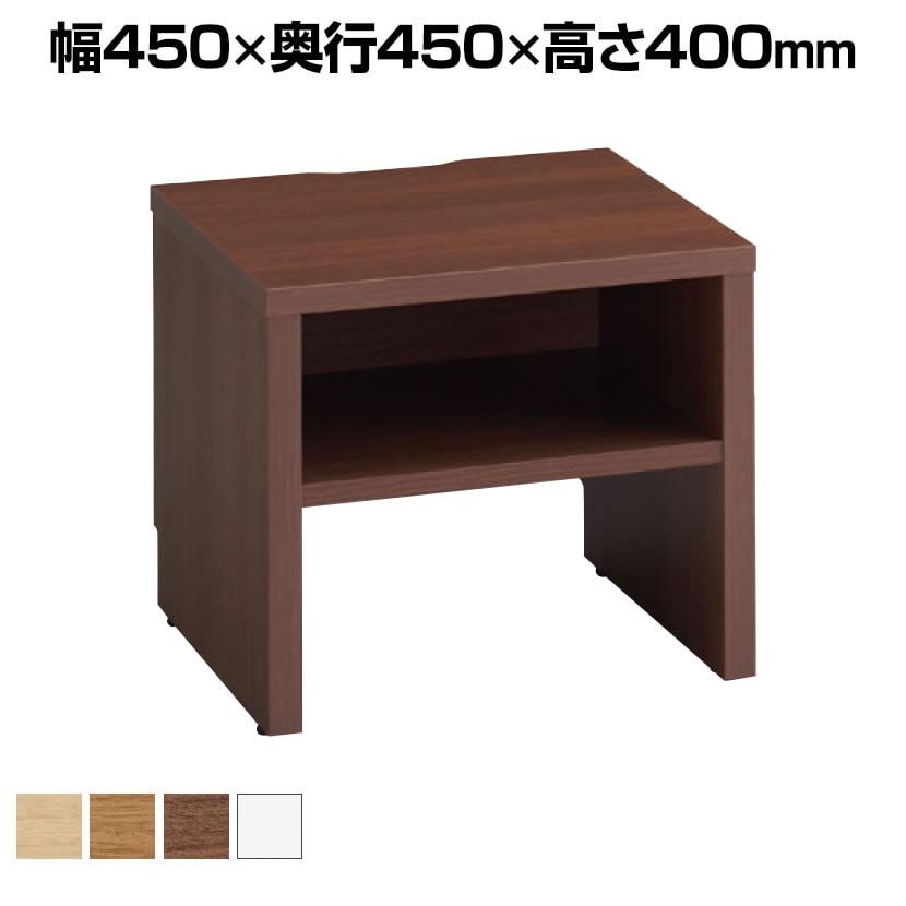 LY51EC | サイドボード 幅450×奥行450×高さ400mm (オカムラ)