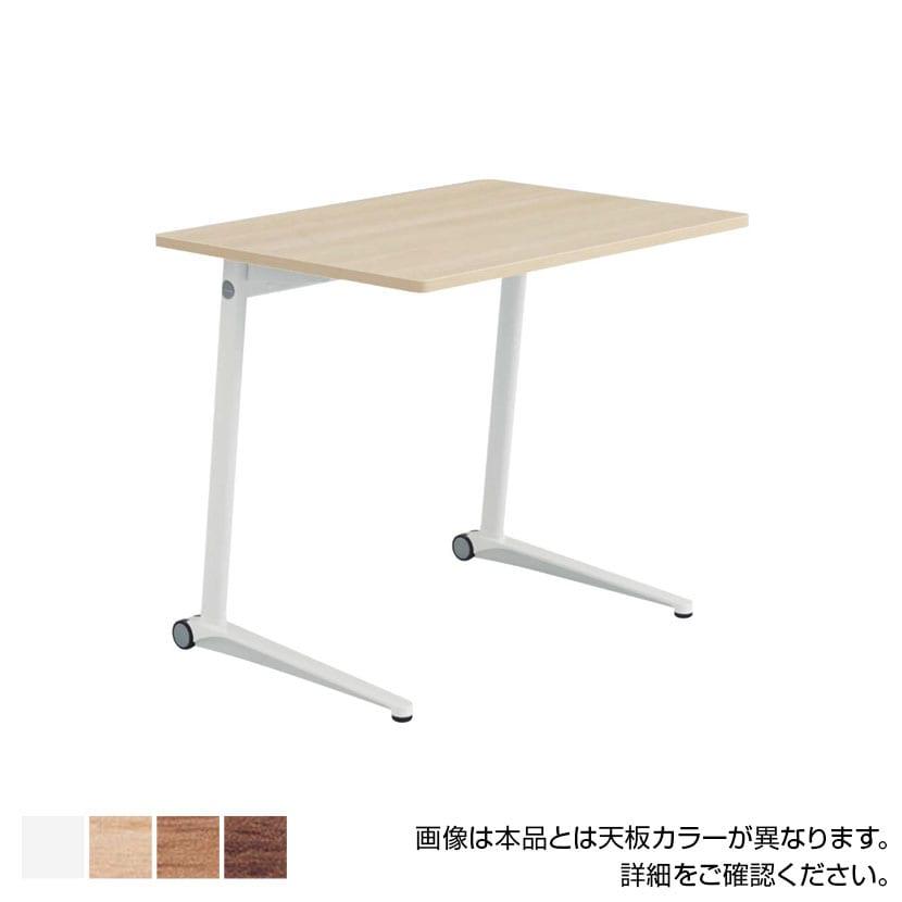 MS85BK | ライブス パーソナルテーブル スクエア天板 幅800×高さ700mm ホワイト脚 水平天板(オカムラ)