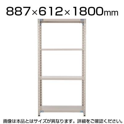 【日本製】プラス PB国産軽量ラック スチールラック 耐荷重150kg/段 天地4段 幅887×奥行612×高さ1800mm